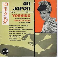 25 CM 10 INCHES  JAPAN YOSHIKO SHINUCHI YUIZE