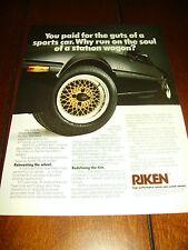 1984 MAZDA RX-7 RIKEN ***ORGINAL AD*** RX7
