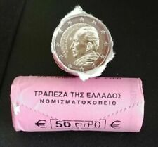 Monedas y billetes de euro de Grecia