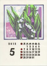 Watanabe calendar woodblock Japanese print of Lily Flower May 2012 -Takao Sano