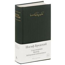Иосиф Бродский/Joseph Brodsky The Poetry Marbles Watermark/Gift! Mini Book