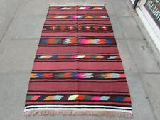 Kilim Old Traditional Handmade Persian Oriental Red Cotton Kilim 204x116cm