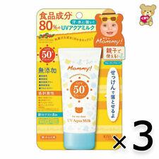 ☀[3 pack]ISEHAN KISSME Mommy UV Aqua Milk Additive-Free Sunscreen SPF50+/PA++++