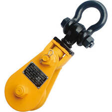 """4T 4.5"""" Snatch Block with Shackle"""