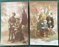 2 WW1 WWI French Post Cards