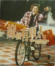 Sammi Cheng 郑秀文 - Marry A Rich Man 嫁个有钱人 OST (Rare)