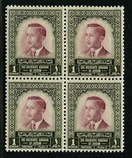 Jordan 1965 King Hussein II. 1 Dinar with Watermark SG 458 Block/4 MNH £340
