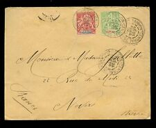 FRENCH COLONIES INDOCHINA 1904 PEACE + COMMERCE 10c + 5c FRANKING