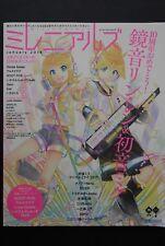 JAPAN Magazine: Millennials January 2018 (Kagamine Rin/Len)