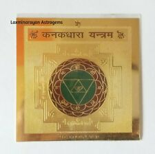KANAKDHARA YANTRA YANTRAM FOR WEALTH GODDESS LAXMI LAKSHMI ENERGIZED