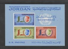 Jordan - 1963, Anniversary of UN sheet - Imperf - MNH - SG MS518