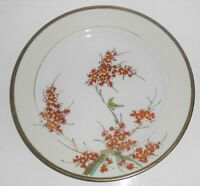 Kutani China Porcelain Gold Floral W/Bird Dinner Plate