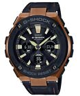 Casio G-Shock G-STEEL *GSTS120L-1A Solar Rose Gold & Black Leather COD PayPal <br/> SPECIAL OFFER! Nationwide COD Free Ship Meet Up PayPal