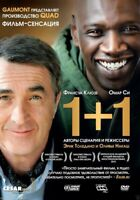 The Intouchables/1+1 (DVD, 2013) Russian,French, NEW!!!