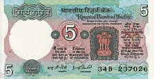 INDIA 5 RS NEW UNC Sign Patel Farm Sun Tractor Paper Money