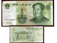 CHINE  CHINA  1 yuan 1999   ( D8Z2288980 )