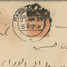 EGYPT-BURMA Rare British Occupation Stamps Tied Airmail Letter Send Cairo 1939