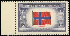 911a, NORWAY DOUBLE IMPRESSION ERROR - VF OG NH & RARE!