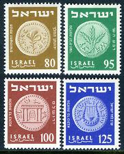 Israel 80-83, MNH. Various Coins, 1954