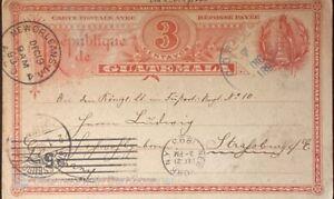 O) 1893 GUATEMALA, NATIONAL EMBLEM  - QUETZAL, TO STRASBOURG, POSTAL STATIONERY