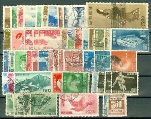 EDW1949SELL : JAPAN VF, Used collection of ALL DIFF. singles & sets. Sc Cat $251