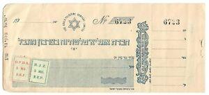 Judaica Palestine Rare Old Check Anglo Palestine Company Jaffa of Israel Belkind