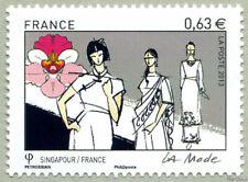Timbre de 2013  Emission commune France-Singapour  La mode - défilé N° 4825
