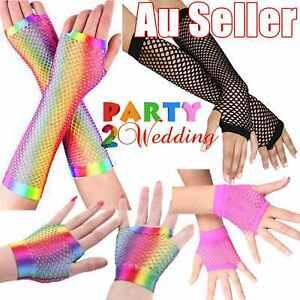 Ladies Fishnet Gloves Rainbow Fingerless Neon Party Dance 70s 80s Womens Glove