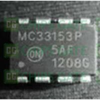 9PCS NEW MC33153P MC33153 Manu:ON Encapsulation:DIP-8,SINGLE IGBT GATE DRIVER