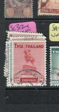 Thailand (P0506B) Horseman Sc 312-314 Vfu