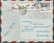049 CHILE TO FRANCE AIR MAIL COVER 1958 SANTIAGO 24 - LORMONT