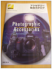 NIKON Brochure Photographic Accessories (Japan version) Rare good condition