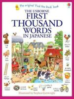 First Thousand Words in Japanese by Heather Amery, NEW Book, FREE & Fast Deliver