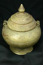 Recipiente Otomano Bronce. Incensario S.XX Bronze Ottoman Container. Censer