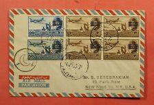 1953 EGYPT FDC AIRMAIL OVERPRINT