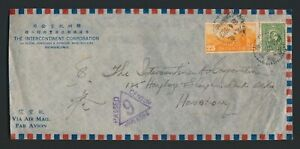1942 CHINA COVER CHUNGKING AIRMAIL TO HONG KONG, PASSED CENSOR 9 WWII H/S