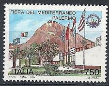 1996 ITALIA FIERA DEL MEDITERRANEO A PALERMO MNH **