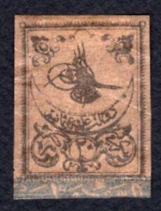 Turkey 1863 stamp Mi#Porto 1a MH CV=260€