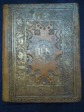 1760 EO HEBREW BIBLE GENESIS JEWISH TORAH JUDAICA QURAN CORAN ISLAM Joseph EGYPT