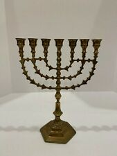 """Menorah 7 Branches Brass Candle Holder 9"""""""