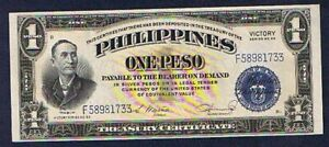 Philippines 1944 Treasury Certificate Victory CENTRAL BANK P1.00 UNC