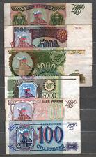 Россия 50000, 5000, 1000, 500, 200, 100 рублей 1993 года, набор 6 штук