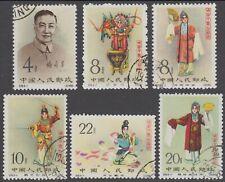 1962 China C94 Mei Lanfang 6 stamps cto.