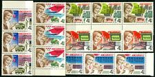 USSR SC# 4619-4623 Postal Official and Postal Code 1977 Series Stamps Strips MNH