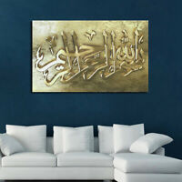 Modern Islamic Arabic Calligraphy Frameless Canvas PrintIng Wall Art Decor  |