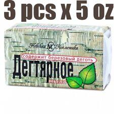 Coal-tar Organic Soap Anti Acne Psoriasis Eczema BIRCH TAR 3 pcs x 140 = 420 g