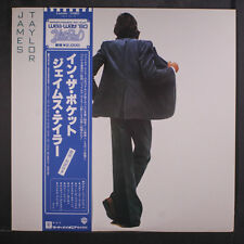JAMES TAYLOR: In The Pocket LP (Japan, obi, insert) Rock & Pop