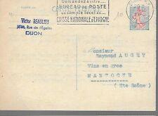 ENTIER  POSTAL  CARTE POSTALE TYPE SEMEUSE 1962