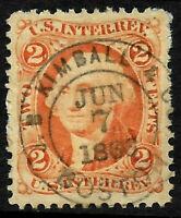 """B Kimball 1866"" Year Date Proprietary Fancy Cancel SON 2 Cent Revenue US 67B35"