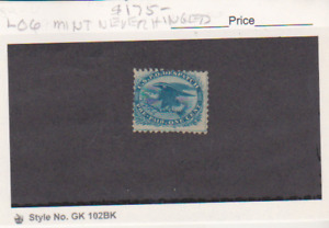 US Local Carrier 1c Stamp Scott # LO6 Mint OG Never Hinged Catalogue $175.00